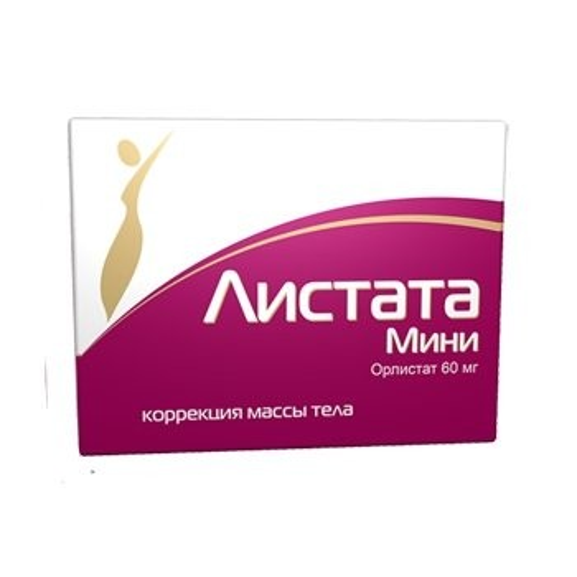 Листата Мини таблетки 60мг №90 купить в Москве по цене от 0 рублей