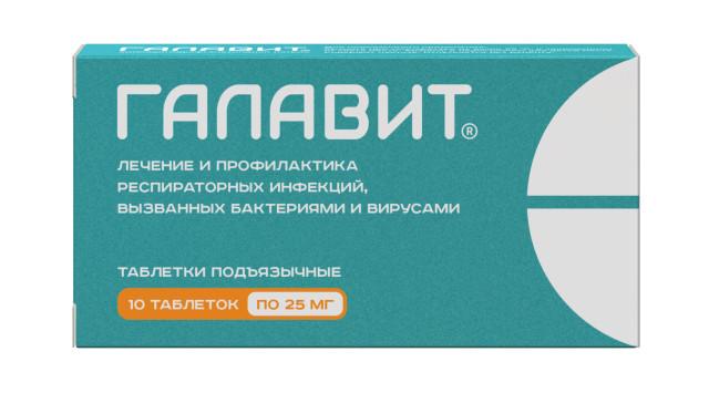 Галавит таблетки сублингвальные 25мг №10 купить в Москве по цене от 364 рублей
