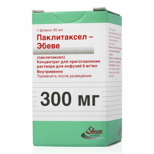 Паклитаксел-Эбеве концентрат для инфузий 6мг/мл 50мл №1 купить в Москве по цене от 3847 рублей