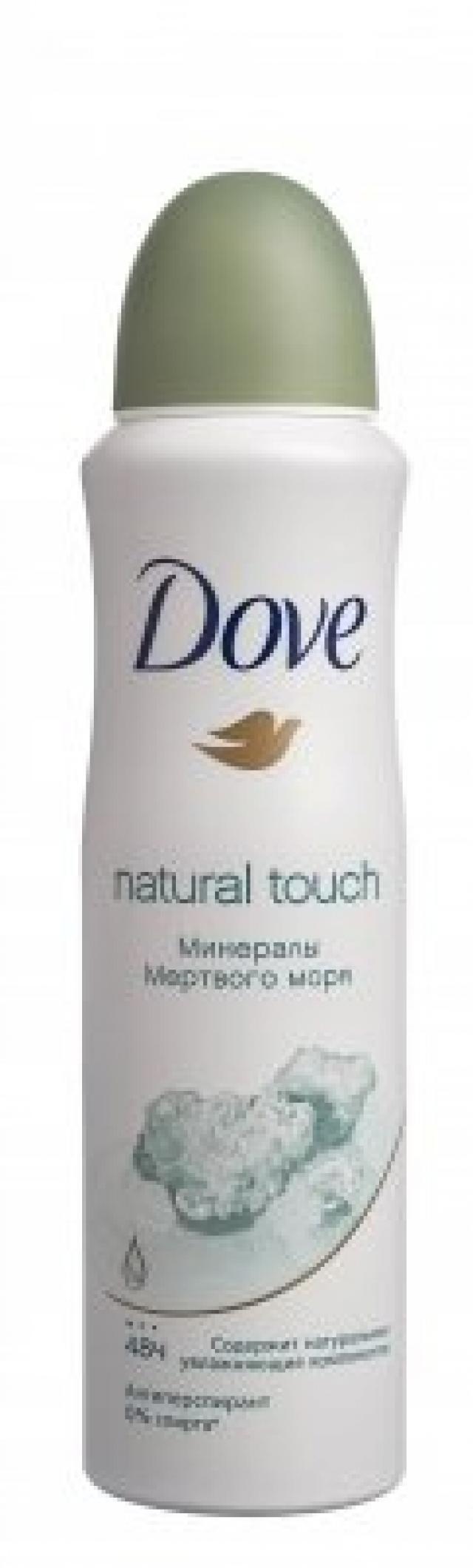 Дав дезодорант-спрей Прикосновение природы 150мл купить в Москве по цене от 0 рублей
