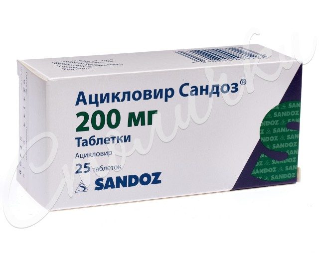 Ацикловир Сандоз таблетки 200мг №25 купить в Москве по цене от 215.5 рублей