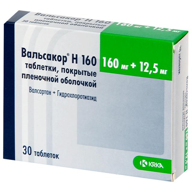 Вальсакор Н таблетки п.о 160мг+12,5мг №30 купить в Москве по цене от 497 рублей
