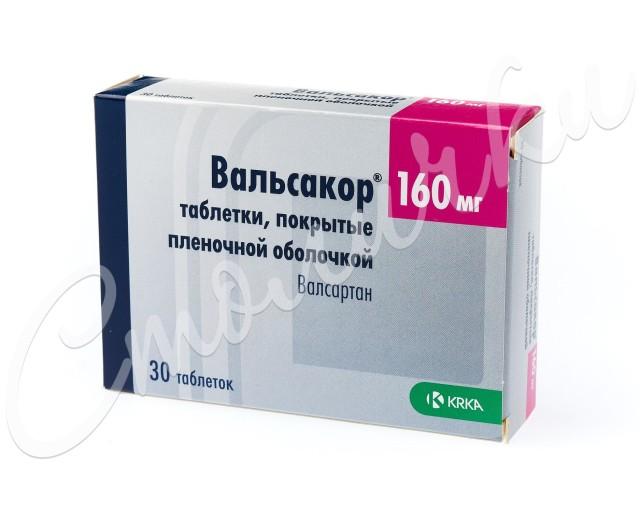 Вальсакор таблетки п.о 160мг №30 купить в Москве по цене от 432 рублей