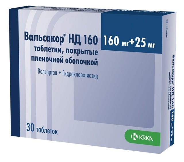 Вальсакор НД таблетки п.о 160мг+25мг №30 купить в Москве по цене от 627 рублей