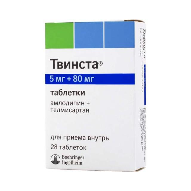 Твинста таблетки 5мг+80мг №28 купить в Москве по цене от 1330 рублей