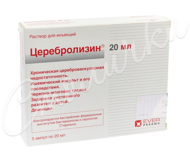 Церебролизин раствор для инъекций 20мл №5 купить в Москве по цене от 2869 рублей