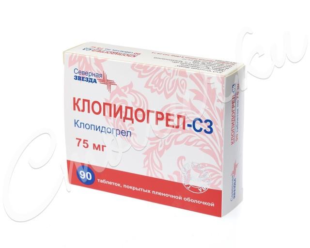 Клопидогрел СЗ таблетки 75мг №90 купить в Москве по цене от 1066 рублей