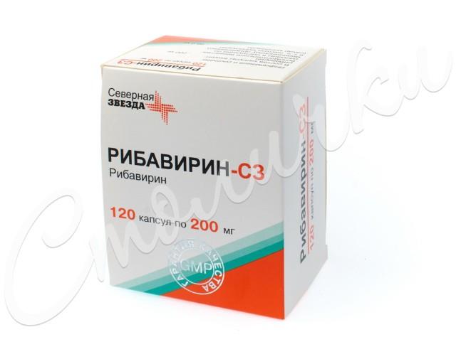 Рибавирин СЗ капсулы 200мг №120 купить в Москве по цене от 499.5 рублей