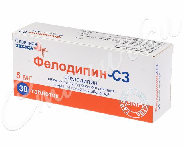 Фелодипин СЗ таблетки п.о 5мг №30 купить в Москве по цене от 0 рублей