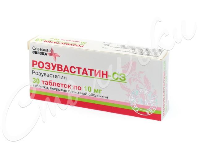 Розувастатин СЗ таблетки п.о 10мг №30 купить в Москве по цене от 314 рублей