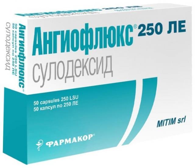 Ангиофлюкс капсулы 250мг №50 купить в Москве по цене от 0 рублей