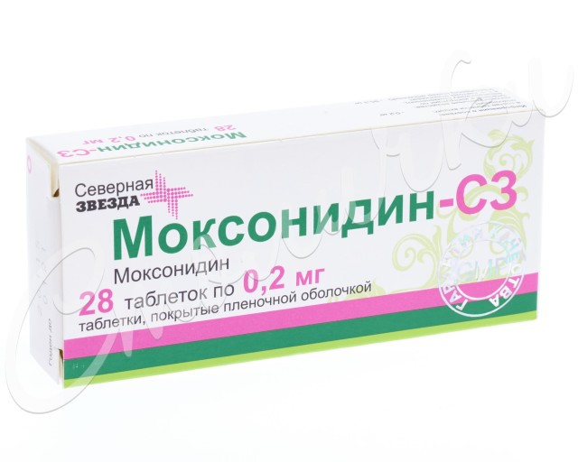 Моксонидин СЗ таблетки 0,2мг №28 купить в Москве по цене от 167 рублей