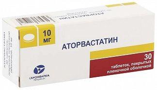 Аторвастатин таблетки 10мг №30 купить в Москве по цене от 133.5 рублей