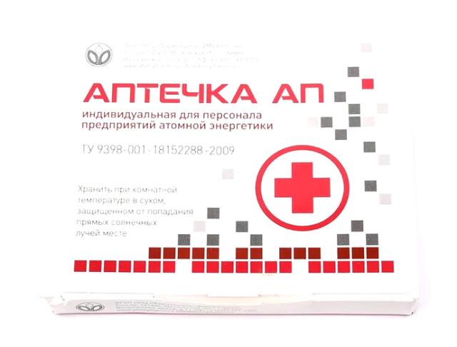 Аптечка АП индивид. д/персонала предприятий атомной энергетики купить в Москве по цене от 0 рублей