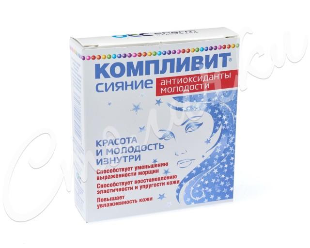 Компливит Сияние Антиоксиданты Молодости капс.№30 купить в Москве по цене от 645 рублей