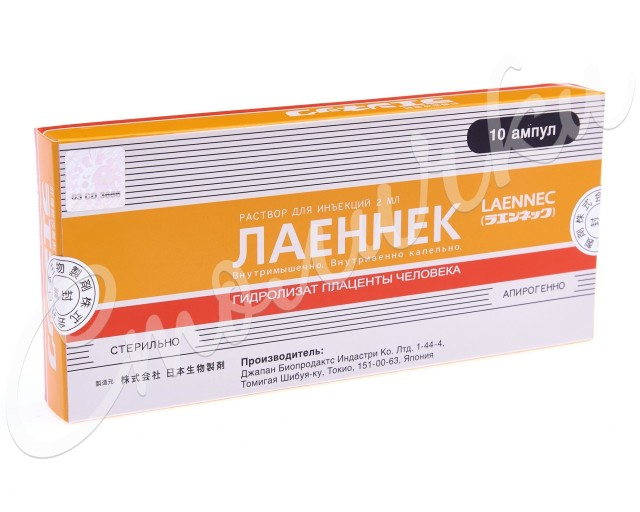 Лаеннек раствор внутривенно внутримышечно 2мл №10 купить в Москве по цене от 12030 рублей
