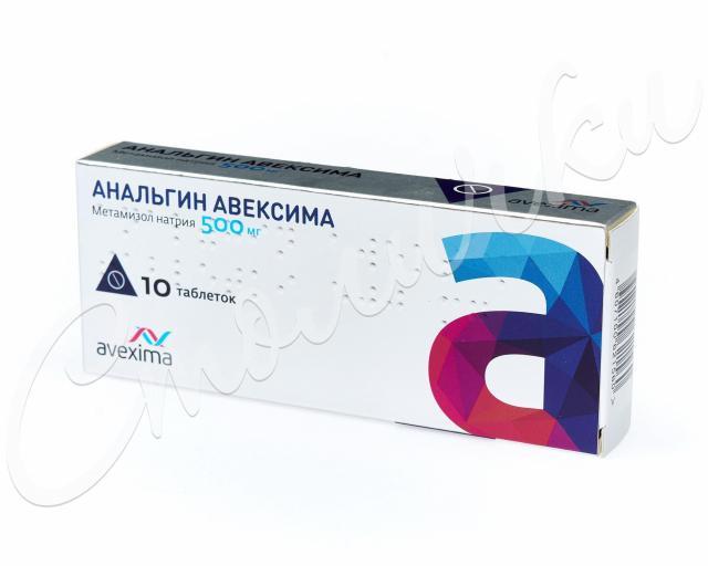 Анальгин Авексима таблетки 500мг №10 купить в Москве по цене от 39 рублей