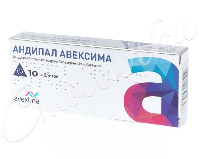 Андипал Авексима таблетки №10 купить в Москве по цене от 48 рублей