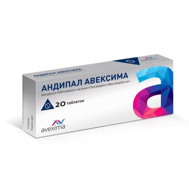 Андипал Авексима таблетки №20 купить в Москве по цене от 78 рублей