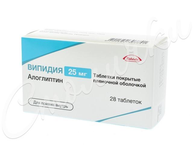 Випидия таблетки п.о 25мг №28 купить в Москве по цене от 1292.5 рублей