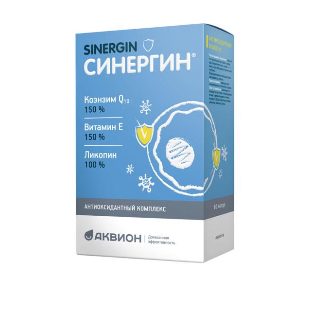 Синергин капсулы 400мг №60 купить в Москве по цене от 806 рублей