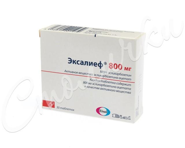 Эксалиеф таблетки 800мг №30 купить в Москве по цене от 7040 рублей