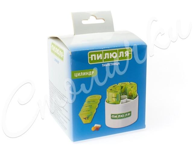 Таблетница пилюля на 7 дней Цилиндр (3739) купить в Москве по цене от 524 рублей