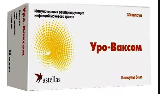Уро-ваксом капсулы 6мг №30 купить в Москве по цене от 1350 рублей