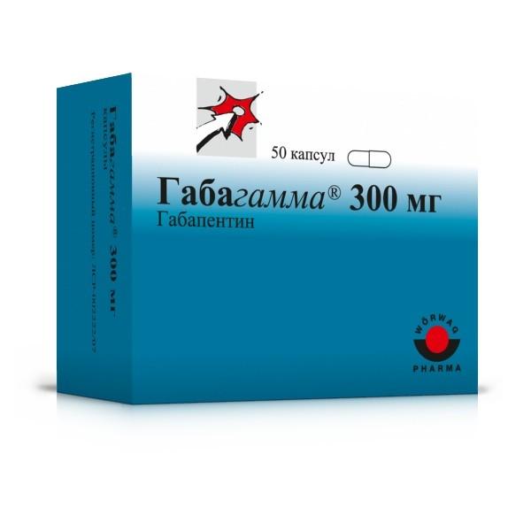 Габагамма капсулы 300мг №50 купить в Москве по цене от 833 рублей
