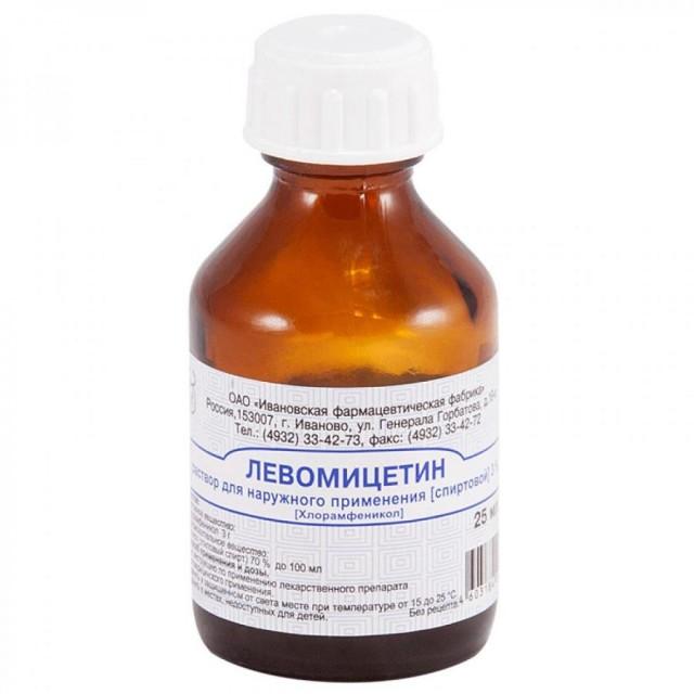 Левомицетин раствор 3% 25мл купить в Москве по цене от 38 рублей