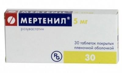 Мертенил таблетки п.о 5мг №30 купить в Москве по цене от 501 рублей