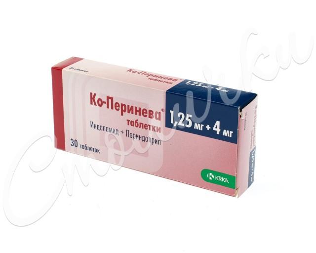 Ко-Перинева таблетки 1.25мг+4мг №30 купить в Москве по цене от 541 рублей