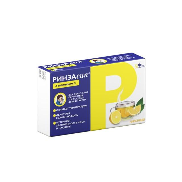 Ринзасип порошок для приготовления раствора внутрь Лимон/Вит. С 5г №5 купить в Москве по цене от 179 рублей