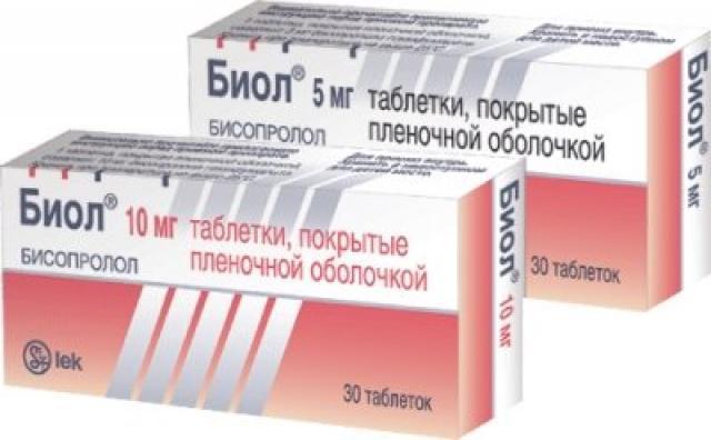 Биол таблетки п.о 10мг №30 купить в Москве по цене от 232.5 рублей