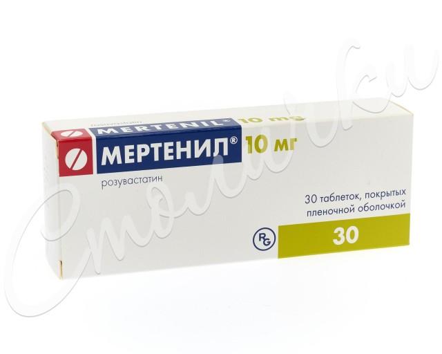 Мертенил таблетки п.о 10мг №30 купить в Москве по цене от 634 рублей