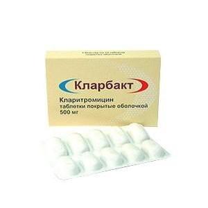 Кларбакт таблетки п.о 500мг №10 купить в Москве по цене от 220.5 рублей