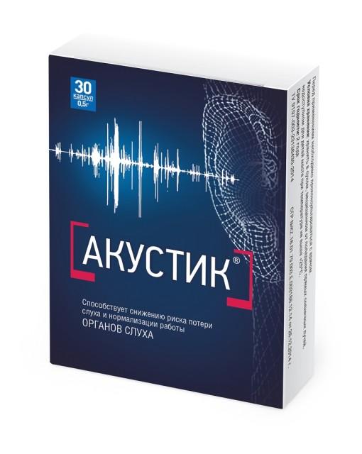 Акустик капсулы №30 купить в Москве по цене от 556 рублей