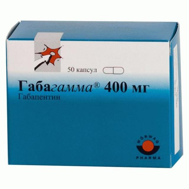 Габагамма капсулы 400мг №50 купить в Москве по цене от 1110 рублей