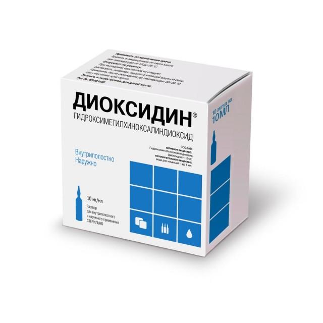 Диоксидин раствор 1% 10мл №10 купить в Москве по цене от 578 рублей