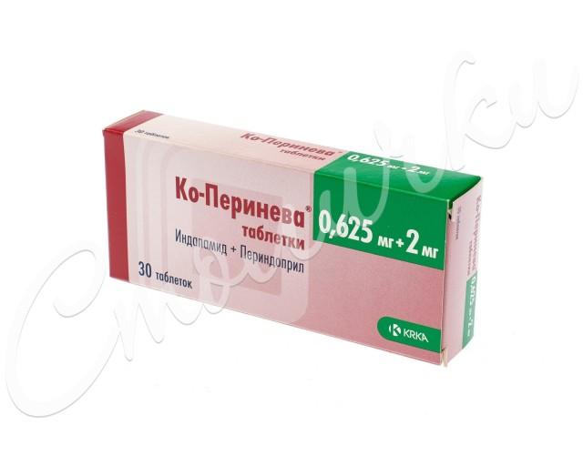 Ко-Перинева таблетки 0.625мг+2мг №30 купить в Москве по цене от 327 рублей