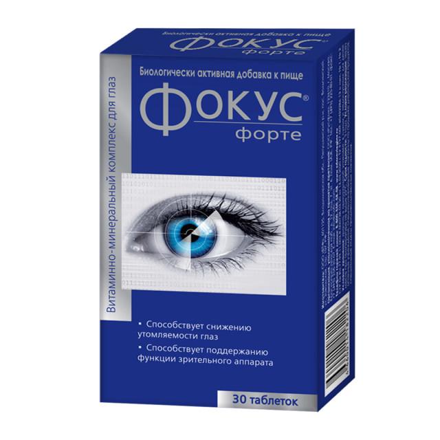 Фокус Форте таблетки 500мг №30 купить в Москве по цене от 603 рублей