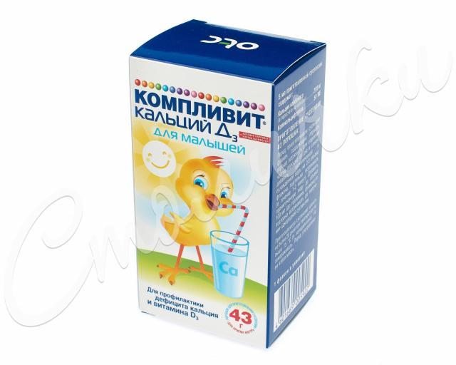 Компливит Кальций Д3 д/малышей порошок для приготовления суспензии внутрь 43г/100мл купить в Москве по цене от 286 рублей