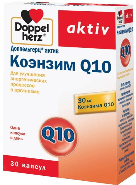 Доппельгерц актив Коэнзим Q10 капсулы №30 купить в Москве по цене от 601 рублей