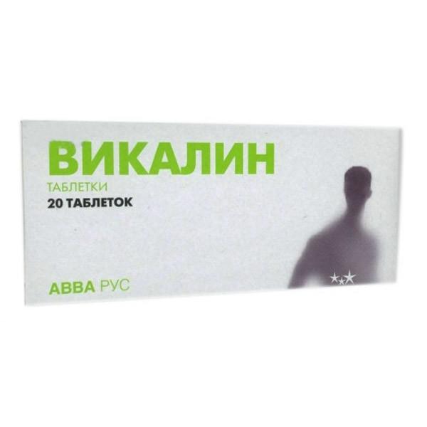 Викалин таблетки №20 купить в Москве по цене от 88 рублей