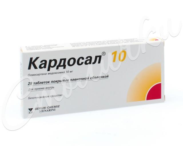 Кардосал 10 таблетки 10мг №28 купить в Москве по цене от 585 рублей