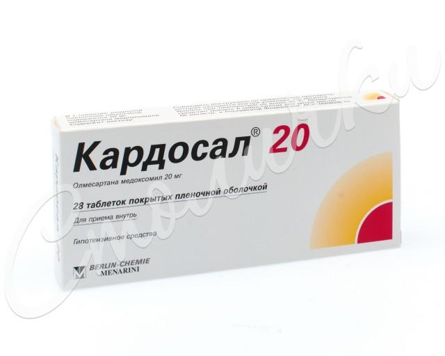 Кардосал 20 таблетки 20мг №28 купить в Москве по цене от 750 рублей