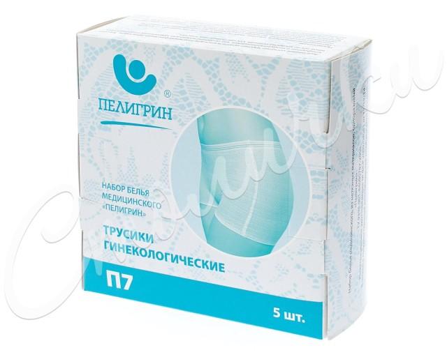 Пелигрин Комплект п/родовый П7 купить в Москве по цене от 0 рублей