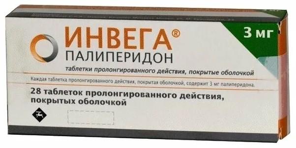 Инвега таблетки пролонгированные 3мг №28 купить в Москве по цене от 1610 рублей