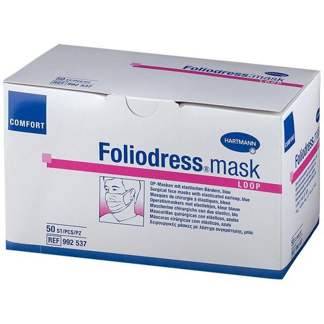 Хартманн Фолиодресс Комфорт маски однораз. на резинках №50 (992537) купить в Москве по цене от 602 рублей