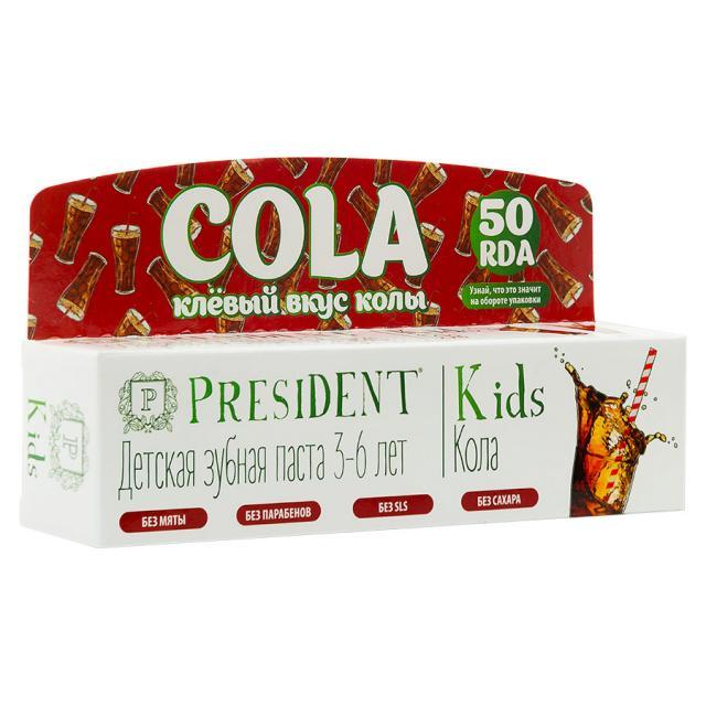 Президент зубная паста Кидс от 3 до 6лет кола 50мл купить в Москве по цене от 173 рублей